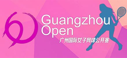 wta-guangzhou