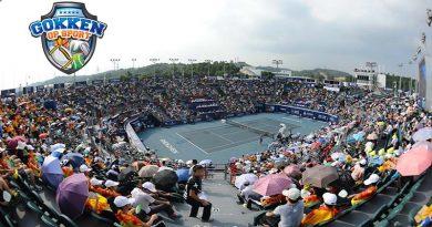 ATP Shenzhen 2017