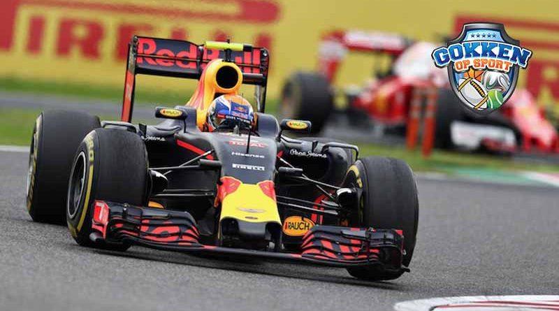 Grand Prix Japan 2017