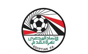 WK voetbal 2018 Egypte