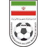 WK voetbal 2018 Iran