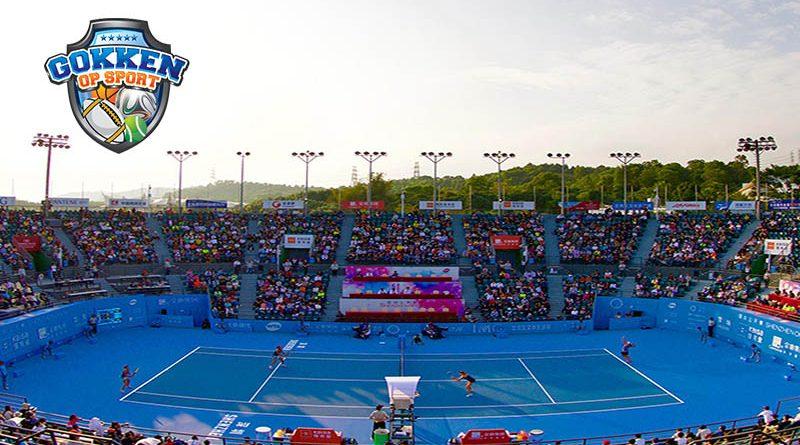 WTA Shenzhen 2018